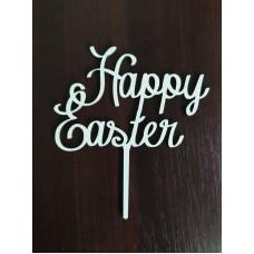 "Топпер ""Happy Easter"" (ХДВ 3мм.)"