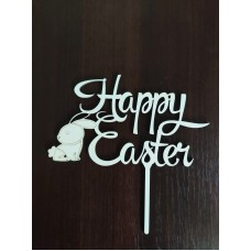 "Топпер ""Happy Easter"" с зайчиком (ХДВ 3мм.)"