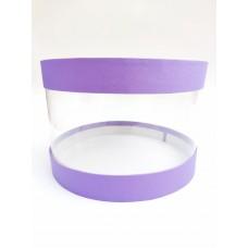 """Коробка """"Тубус"""" фиолетовая для муссовых тортов, 250*165"""