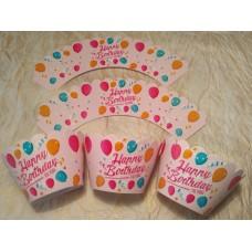 """Тарталетка для капкейков """" С днём рождения""""(розовая)."""